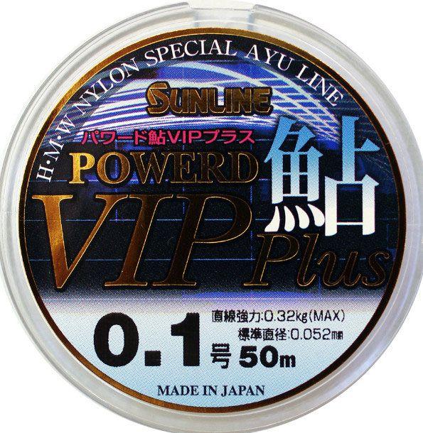 Powerd VIP