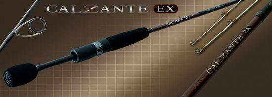 серия Calzante Ex