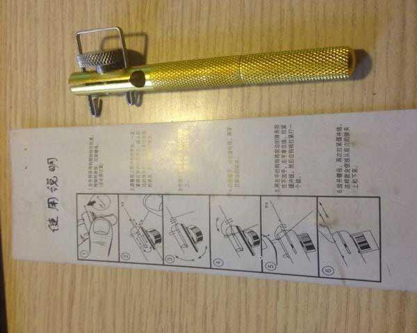 Китайский инструмент