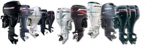 моторы для лодок/катеров