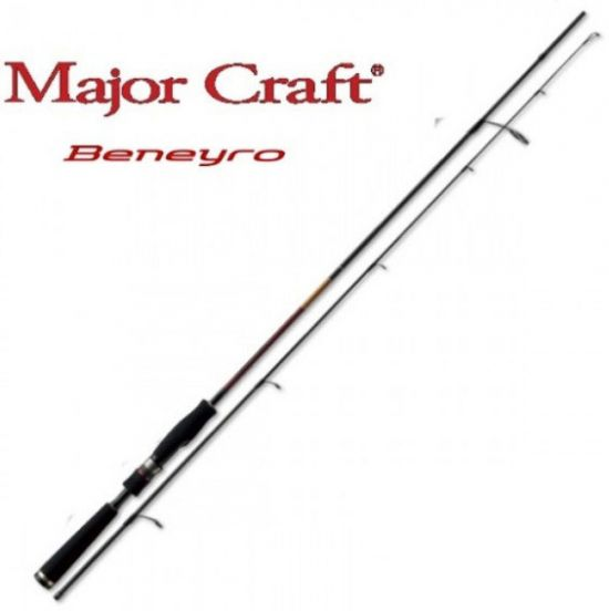 Major Craft Beneyro