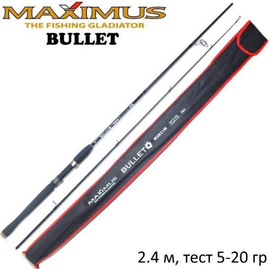 серия Bullet