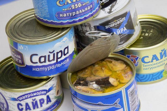 консервы «Сайра»
