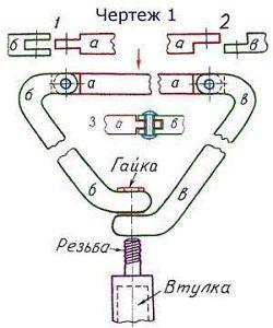 Схема подсака