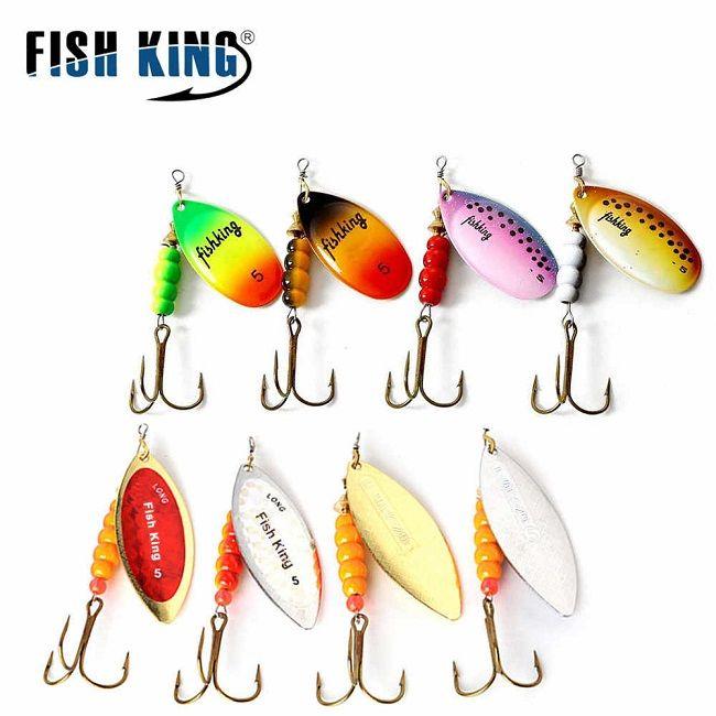 Блесны FishKing