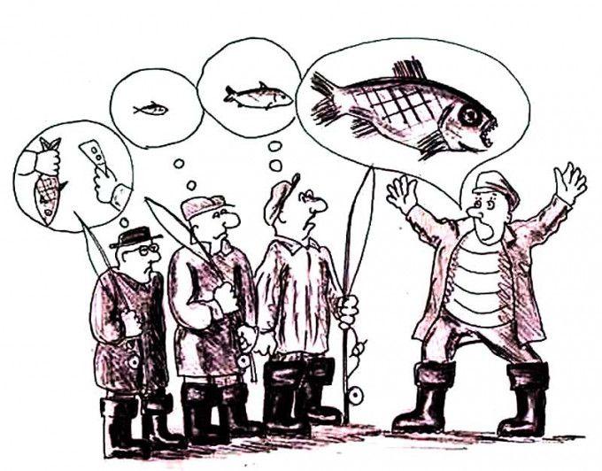 Рыбак-хвастун