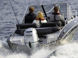 лодка для рыбалки с мотором