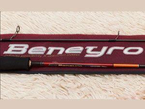 Major Craft Beneyro
